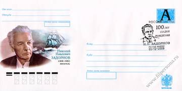 http://sa.uploads.ru/t/EJpcb.jpg