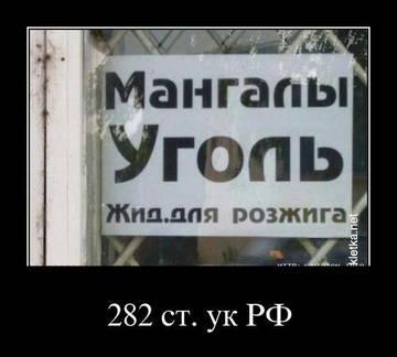 http://sa.uploads.ru/t/EKuhZ.jpg