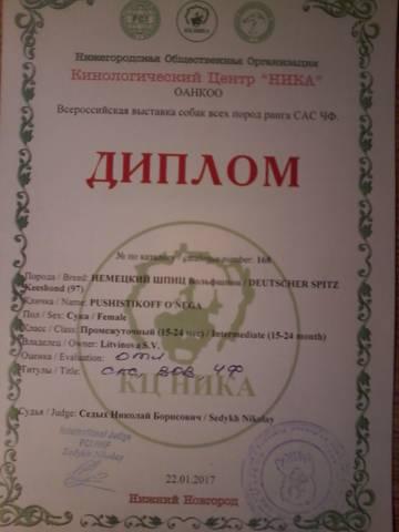 http://sa.uploads.ru/t/EQ4FR.jpg