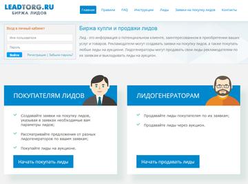 http://sa.uploads.ru/t/EWx5q.png