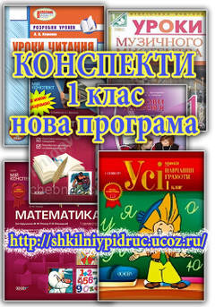 http://sa.uploads.ru/t/EX5x0.jpg