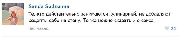 http://sa.uploads.ru/t/EaeFq.png