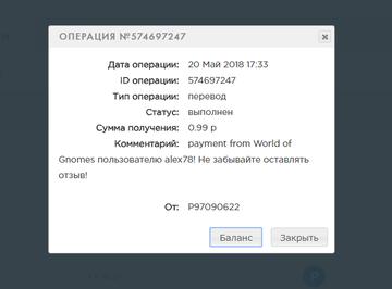 http://sa.uploads.ru/t/EaeHl.png