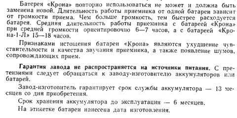 http://sa.uploads.ru/t/EgGTM.png