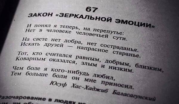 http://sa.uploads.ru/t/EhTHw.jpg