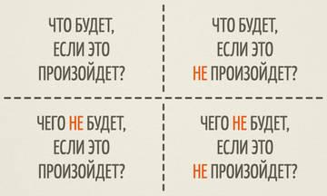 http://sa.uploads.ru/t/EjC6e.jpg