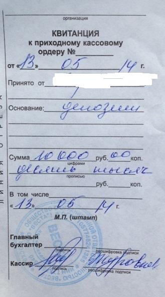 http://sa.uploads.ru/t/EjPXi.jpg
