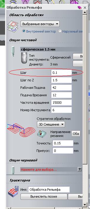 http://sa.uploads.ru/t/Ekjeq.png