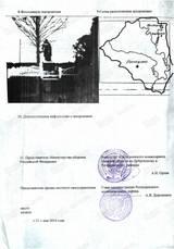 http://sa.uploads.ru/t/EmT31.jpg