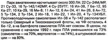 http://sa.uploads.ru/t/EnFI9.jpg