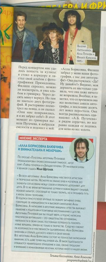 http://sa.uploads.ru/t/Eqx2F.jpg
