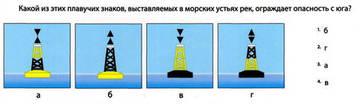 http://sa.uploads.ru/t/Eta5u.jpg