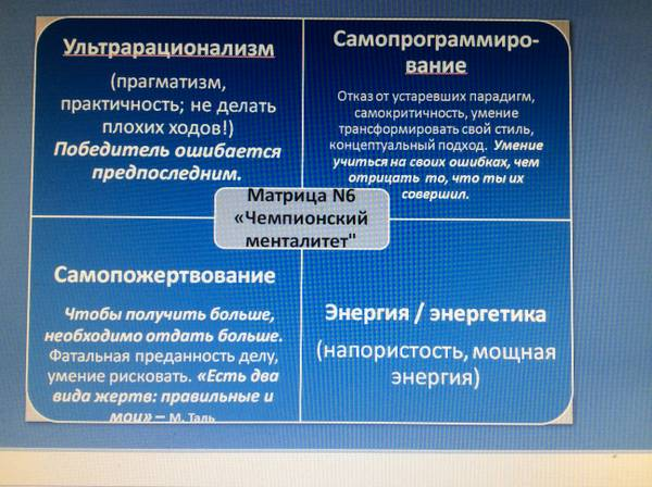 http://sa.uploads.ru/t/EvClx.jpg
