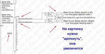 http://sa.uploads.ru/t/F0gBx.jpg