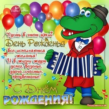 http://sa.uploads.ru/t/F1CdB.jpg