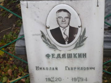http://sa.uploads.ru/t/F1e5P.jpg