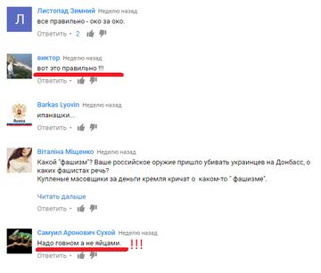 http://sa.uploads.ru/t/F9cPD.png