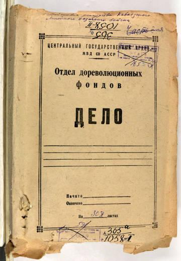 http://sa.uploads.ru/t/FBYiJ.jpg