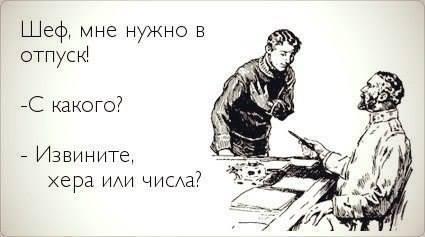 http://sa.uploads.ru/t/FDemQ.jpg