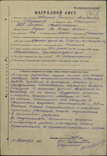 http://sa.uploads.ru/t/FEVa2.jpg
