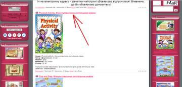 http://sa.uploads.ru/t/FGZMV.jpg