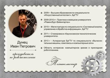 http://sa.uploads.ru/t/FLxhT.jpg