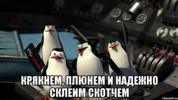 http://sa.uploads.ru/t/FMSwQ.jpg