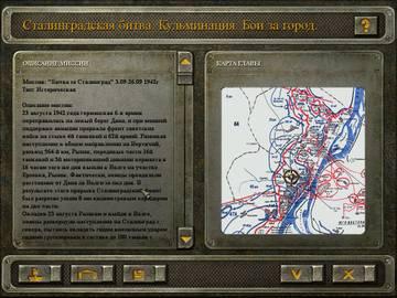 http://sa.uploads.ru/t/FPlpM.jpg