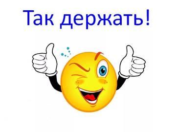 http://sa.uploads.ru/t/FQn26.jpg