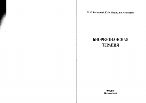 http://sa.uploads.ru/t/FRLvi.png