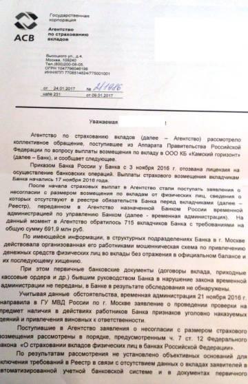 http://sa.uploads.ru/t/FRrVs.jpg