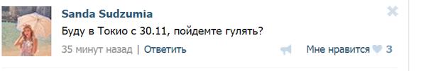 http://sa.uploads.ru/t/FST1Z.png