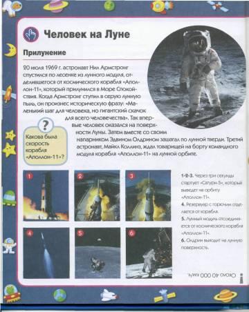 http://sa.uploads.ru/t/FVnGE.jpg