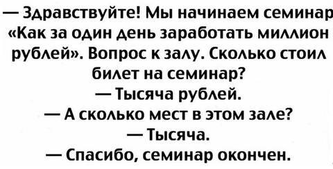http://sa.uploads.ru/t/FY5lh.jpg