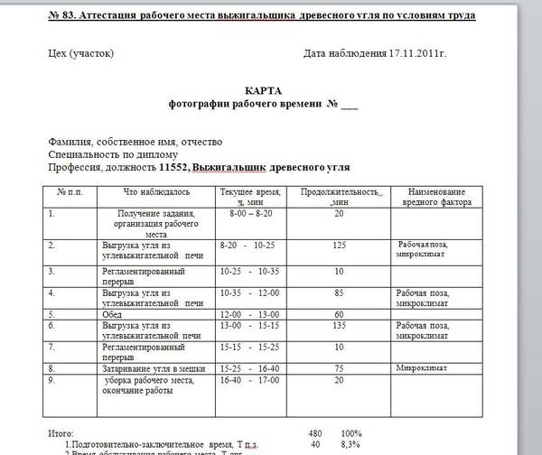 http://sa.uploads.ru/t/FZdgE.jpg