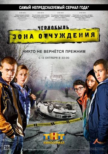 http://sa.uploads.ru/t/FdxGz.jpg
