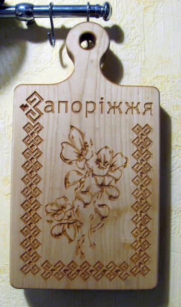 http://sa.uploads.ru/t/FlhZf.jpg