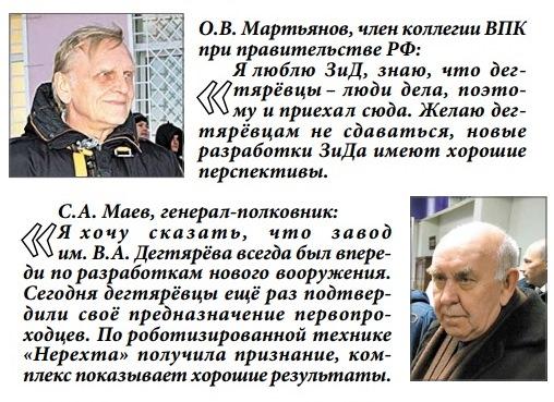 http://sa.uploads.ru/t/FnmrV.jpg