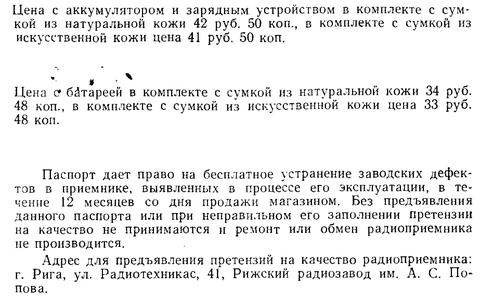 http://sa.uploads.ru/t/FrNo5.png