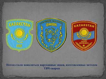 http://sa.uploads.ru/t/Fstyl.jpg