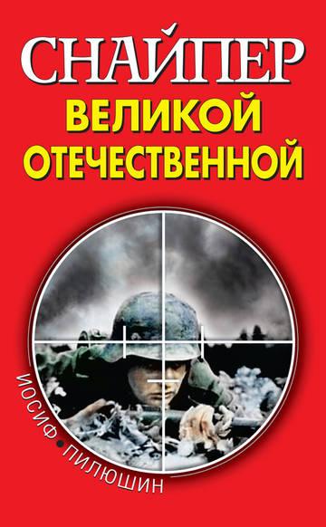 http://sa.uploads.ru/t/FuQ0K.jpg