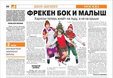 http://sa.uploads.ru/t/Fv4pJ.jpg