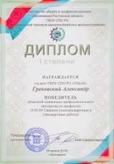 http://sa.uploads.ru/t/Fw45y.jpg
