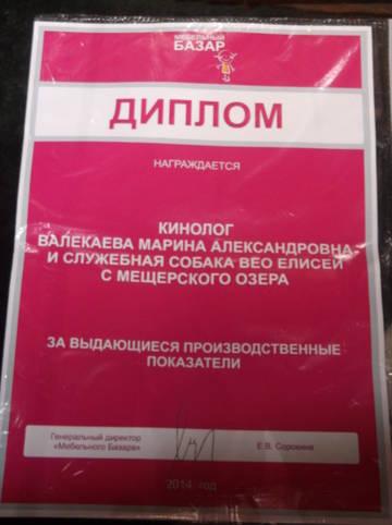 http://sa.uploads.ru/t/FzKHM.jpg
