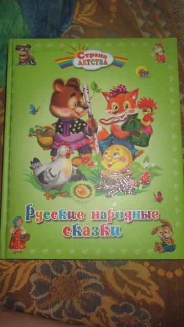 http://sa.uploads.ru/t/FzefQ.jpg