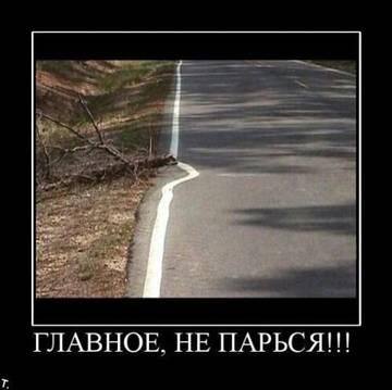 http://sa.uploads.ru/t/G2zNQ.jpg