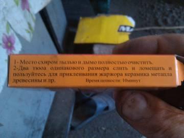 http://sa.uploads.ru/t/G50Br.jpg