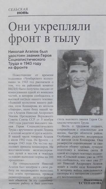 http://sa.uploads.ru/t/G52xP.jpg