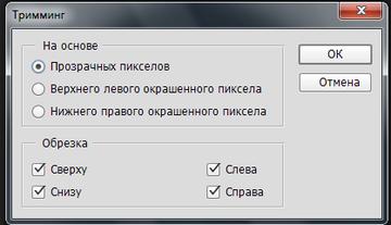 http://sa.uploads.ru/t/GFl1g.png