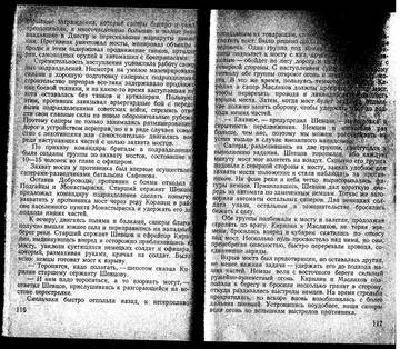 http://sa.uploads.ru/t/GM7Xe.jpg